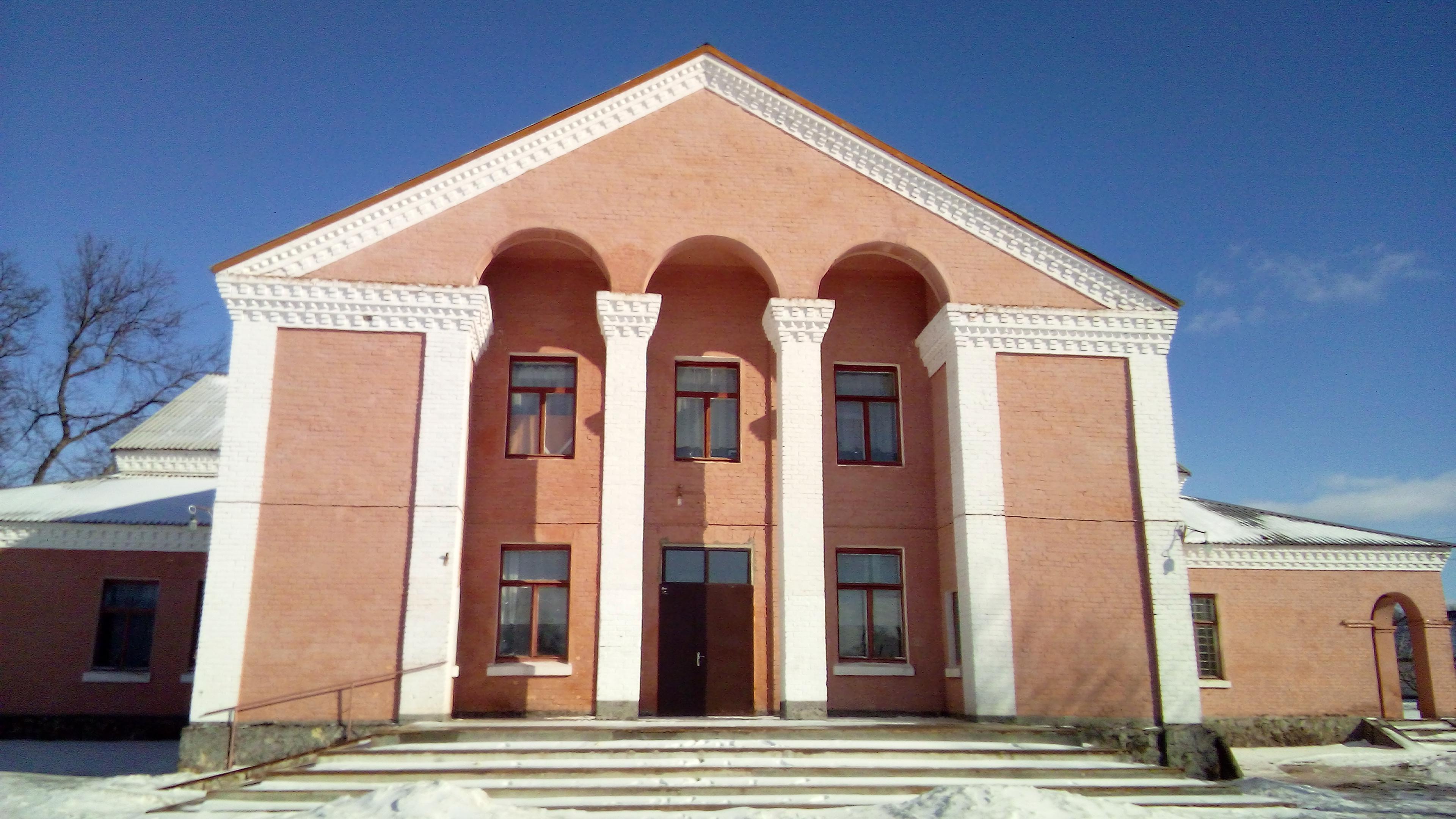 Будинок культури села Олександрівка Попельнастівської сільської ради