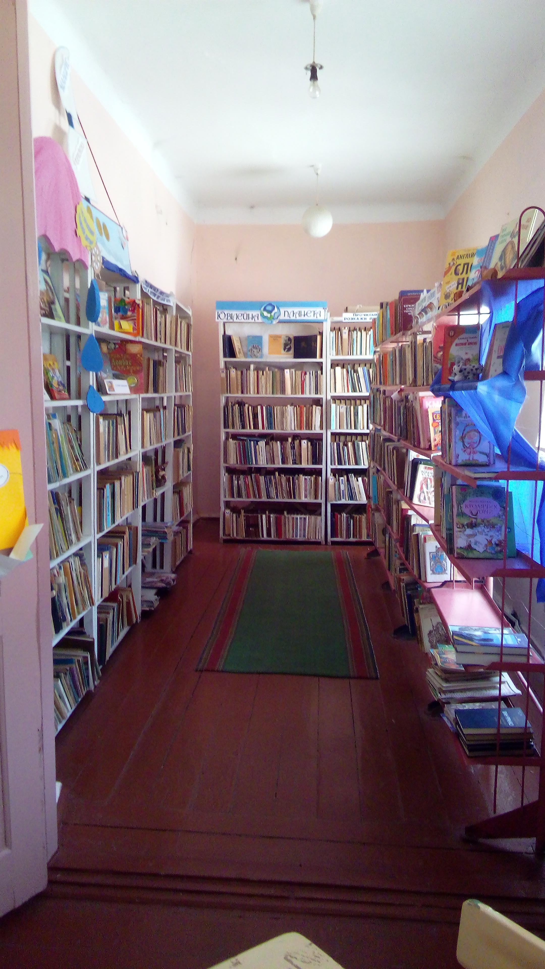 Бібліотека-філія села Олександрівка Попельнастівської сільської ради