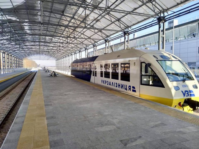 попередження травматизму, посилення особистої безпеки населення на об'єктах залізничного транспорту