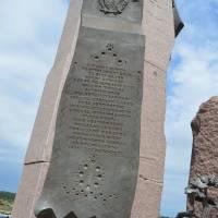 Монумент на честь Жовтоводської битви 1648, що відбулася поблизу Попельнастого у балці Княжі Байраки