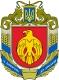 Кіровоградська обласна державна адміністрація