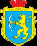 Герб - Новострілищанська