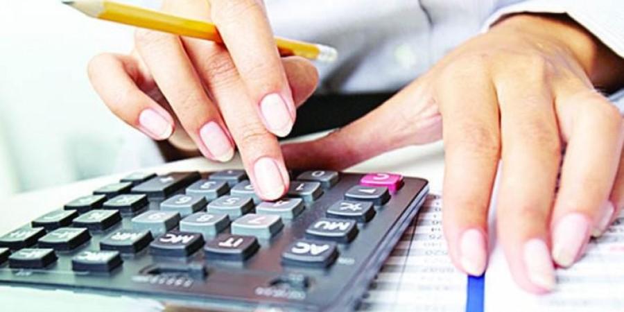Реквізити для сплати податків та зборів