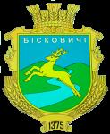 Бісковицька -