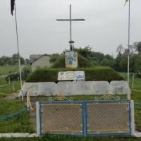 Символічна могила стрільцям УПА в с.Бережниця
