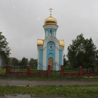 Каплиця Покрова Пресвятої Богородиці с.Чуква