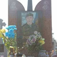 Могила Луцишина Івана, який загинув в АТО