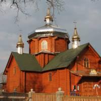 УПЦ КП Миколая Чудотворця с.Воля-Блажівська
