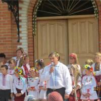 Свято Незалежності с. Боневичі