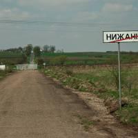 Польсько-український кордон