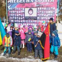 Вшанування пам'яті Героїв Небесної Сотні у ЗДО