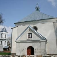 Костел Cвятої Трійці