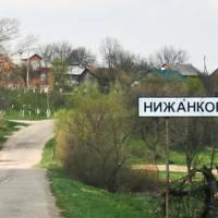 В'їзд в Нижанковичі