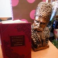 30-річчя Давидівської ЗОШ І-ІІІ ст. ім. Т.Г. Шевченка