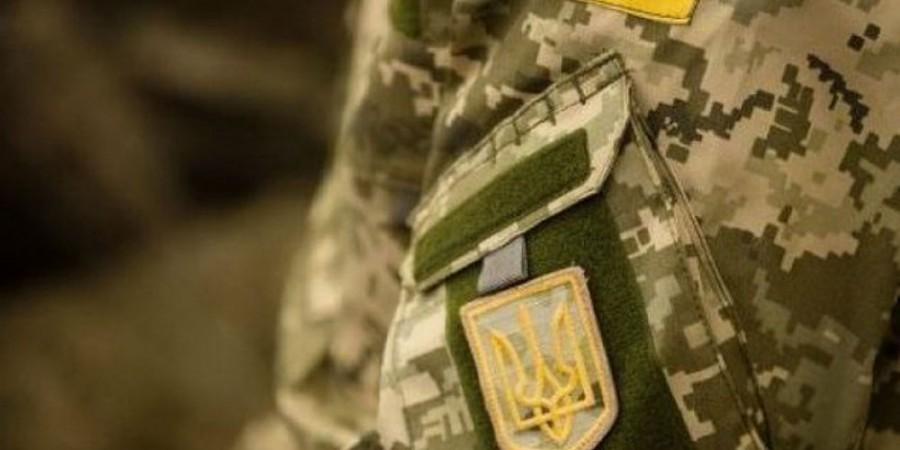 До уваги резервістів та військовозобов'язаних