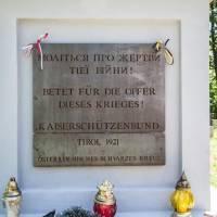 Відкриття пам'ятних таблиць на австро-угорському цвинтарі