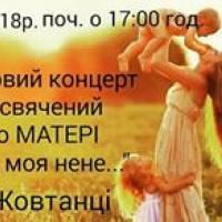 32313362_585233011875971_4404357256875868160_n
