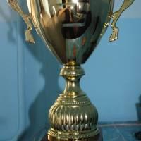 Кубок осені 2016 - 2