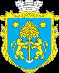 Герб - Глинянська міська рада