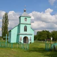 Храм в селі Суха Балка