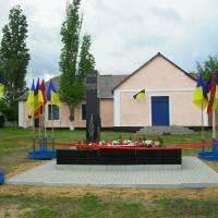 Відкриття пам'ятника в селі Велідарівка
