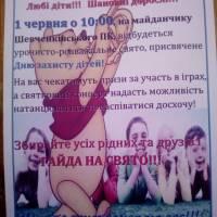 IMG_20180601_101714