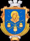 Казанківська -