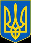 Михайлівська -