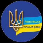 Герб - Анатолівська сільська рада