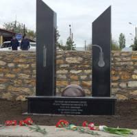 Пам'ятний знак з нагоди 30-річчя трагедії на Чорнобильській АЕС