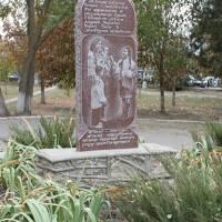 Пам'ятник жінці-матері