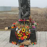 Пам'ятний знак жертвам голодоморів та політичних репресій в Україні