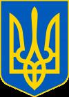 Березнегуватська -