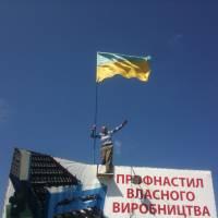 встановлення державного прапору на білборді