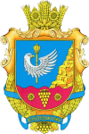 Герб - Дорошівська