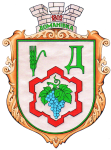 Герб - Доманівська