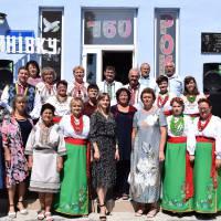 День села Мар'янівка 15.08.2021