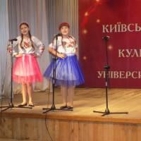м. Миколаїв