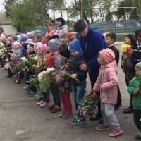 8 травня День пам'яті та примирення