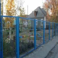 Дитячий садок «Голубок»
