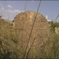 Форма комбінованого чотирьохкінцевого лапчато-прямого хреста.