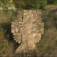 Форма комбінованого чотирьохкінцевого лапчато-прямого хреста