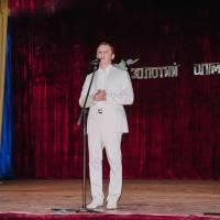 Привітання голови Старокозацької ОТГ , Бойко В.В.
