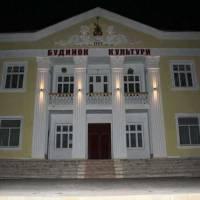 Старокозаче Будинок культури 2