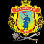 Старокозацька -