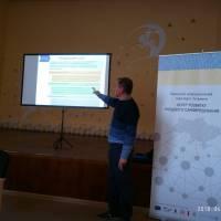 Презентація від летора -Бондарука В.І., радника з регіонального розвитку Центру розвитка