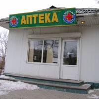 Аптека села
