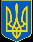 Василівська -
