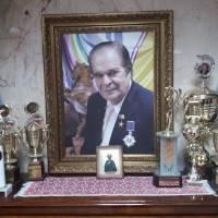 Два роки з дня смерті  Авдієвського