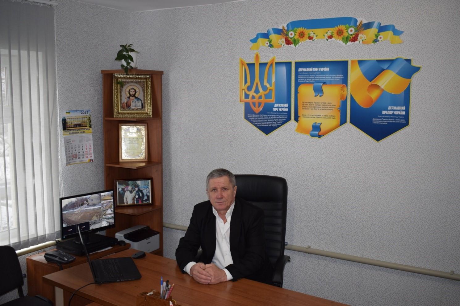 Великоплосківська громада, офіційний сайт